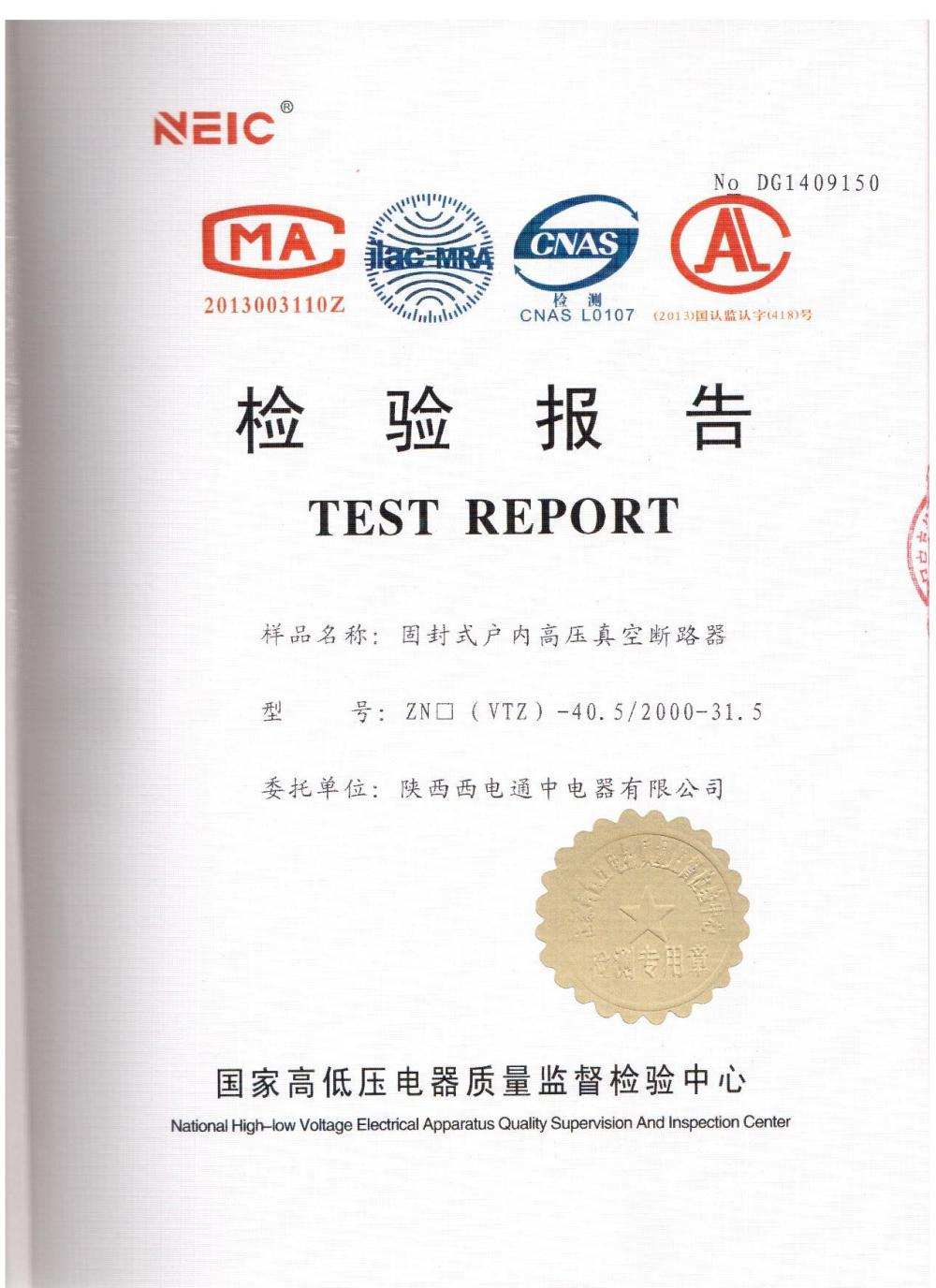 33kV VCB Type test report