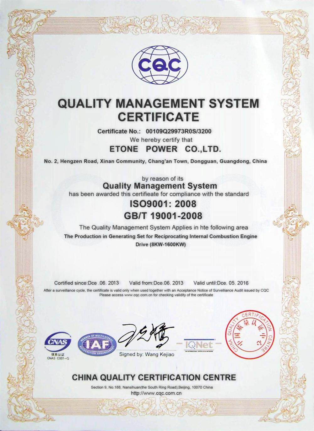 ISO9001:2008 CERTIFICATE/GB