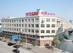Wenzhou Harbor Security Seals Co.,Ltd