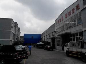 NINGBO BEILUN LEMA MACHINERY TECHNOLOGY CO.,LTD