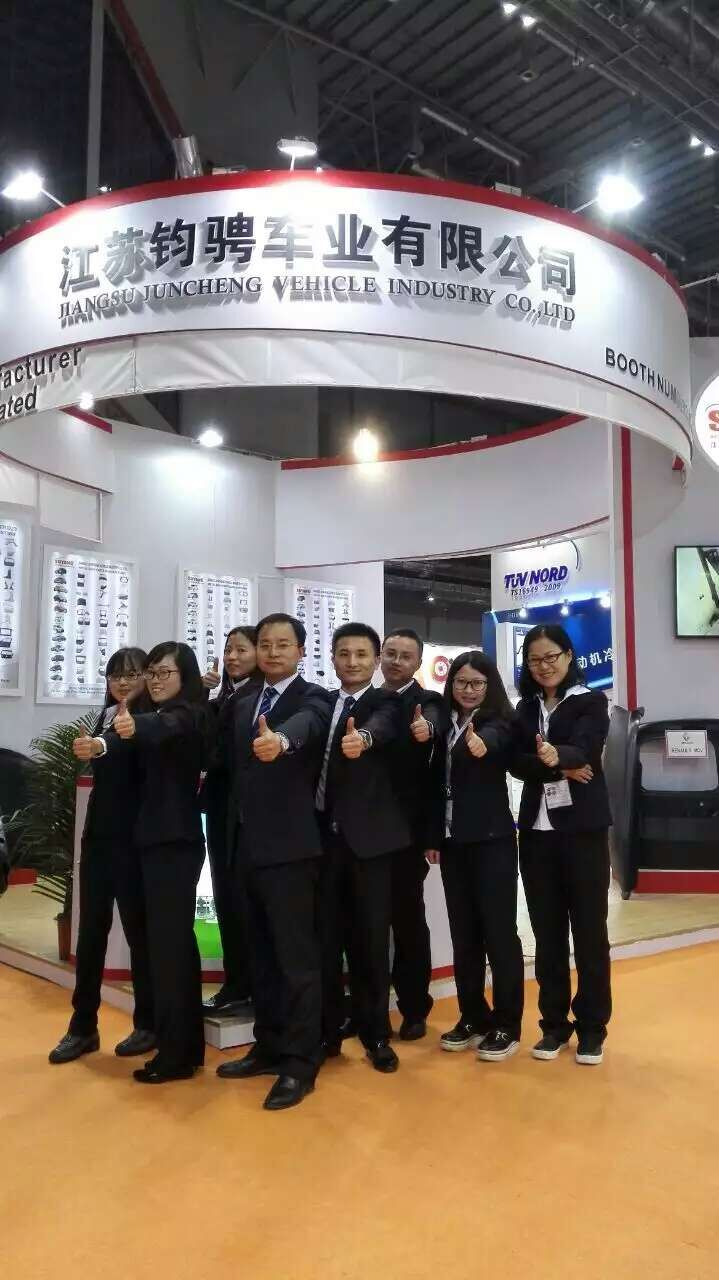 our team to exsibition