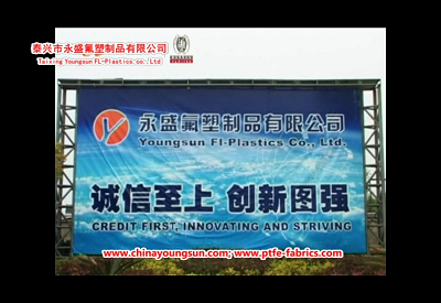 Jiangsu Youngsun New Material Co,.Ltd