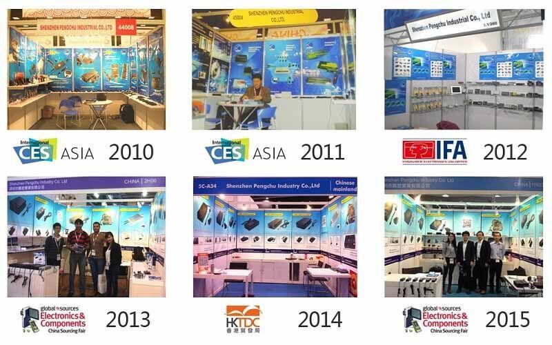 Shenzhen Pengchu Industry Co., Ltd