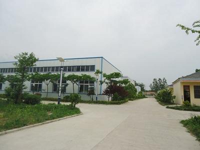 Yangzhou Fongming Cable Factory