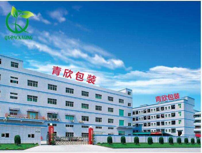 DongGuan QingXin Packaging Products Co.,Ltd
