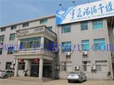 Jiangsu Yutong Drying Engineering Co.,Ltd
