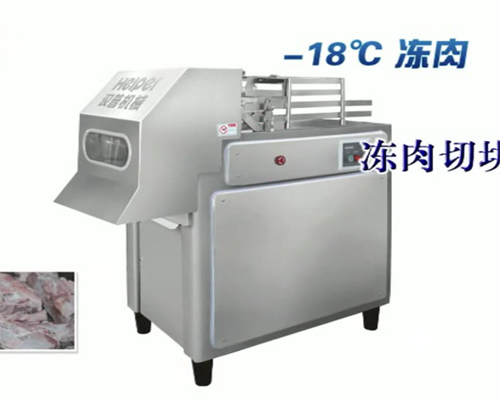 Frozen Meat Breaking Machine