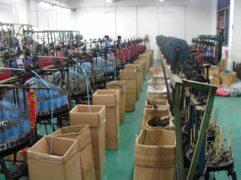 woven material department