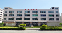 Shenzhen Wittory Technology Co., LTD.