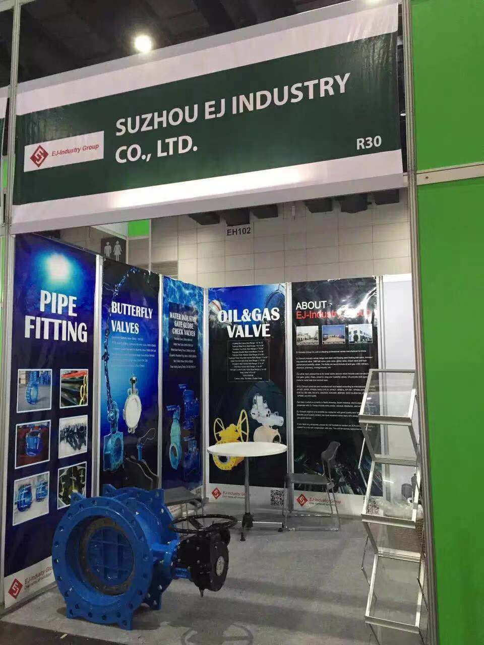 2018 Exhibition of Water  Treatment Equipment