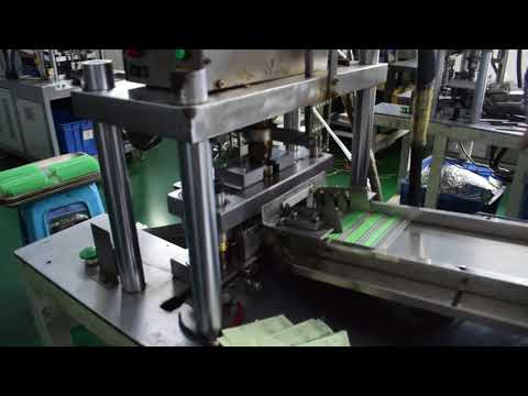Automatic Pin Cutting Machine