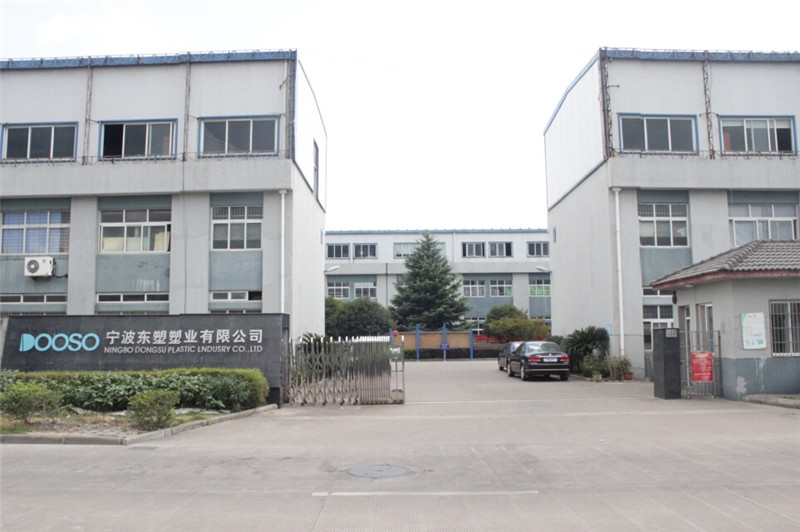 Ningbo Dongsu Plastic Industry Co.,Ltd.