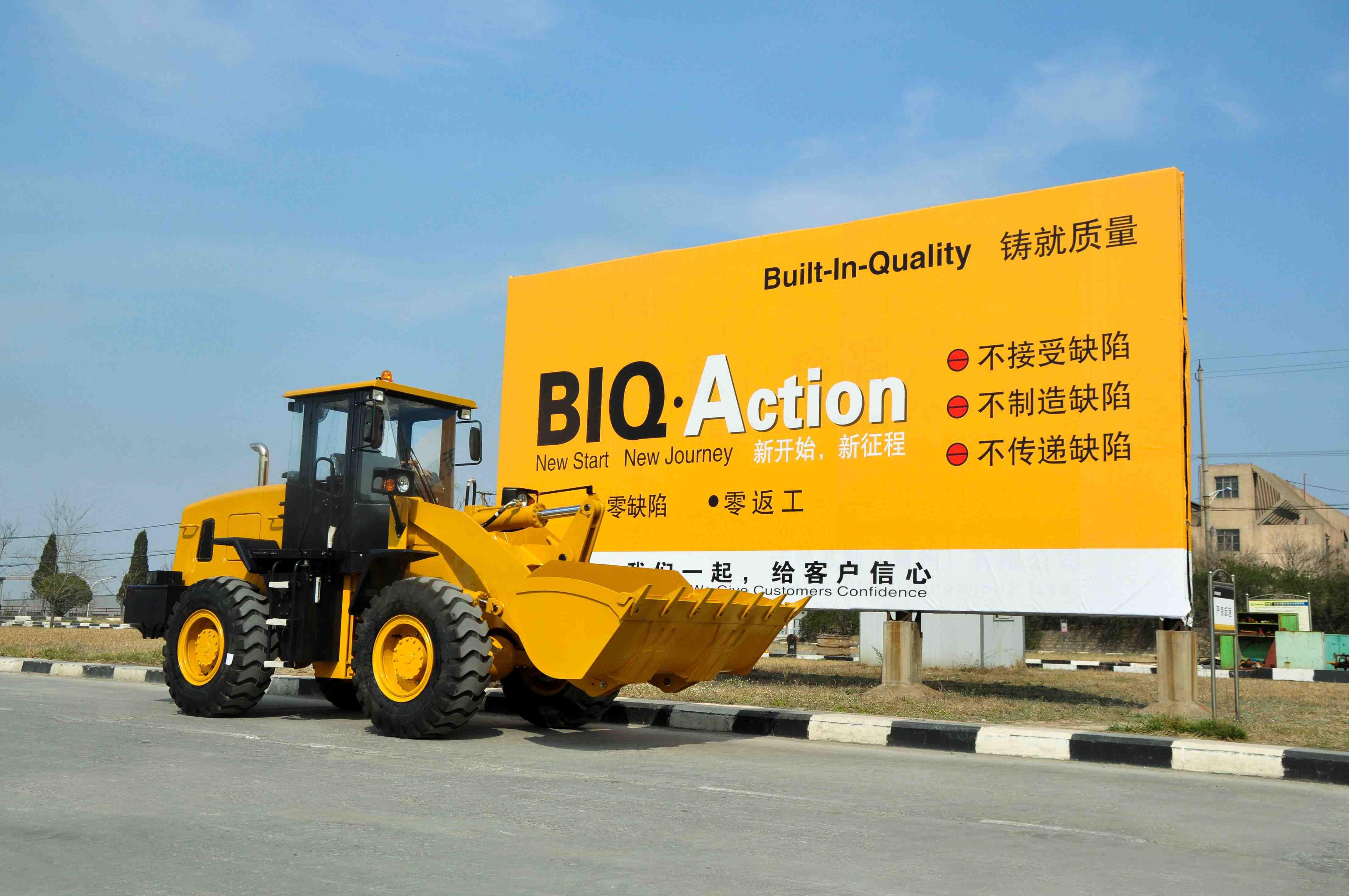 Jinan Tengde Equipment Co., Ltd.