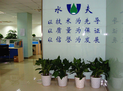 Nanjing Ligong Shuifu Environmental Protection Technology Co.,Ltd.