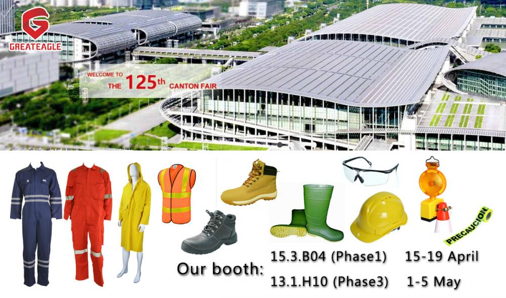 125rd canton fair