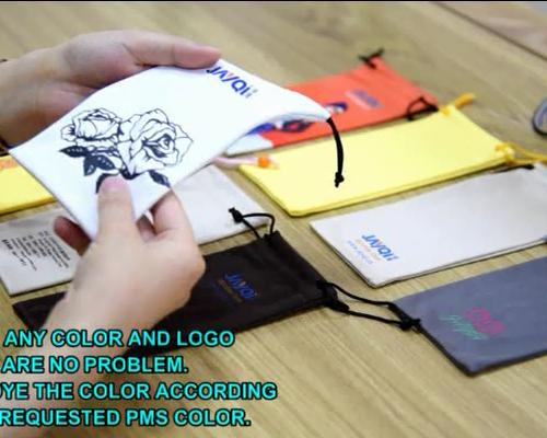 Custom Logo Microfiber Sunglasses Bag