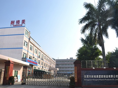 Dongguan Noegem Plastic Products Co.,Ltd