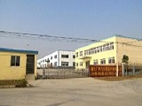 Jiaxing Ganland Auto Parts Co., Ltd.
