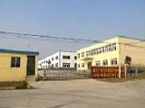 Jiaxing Ganland Auto Parts Co., Ltd