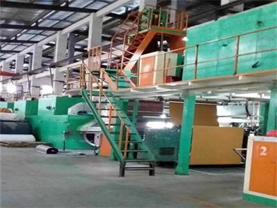 Dongguan Mulsanne Leather Company Ltd.
