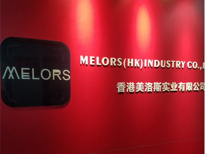 Huizhou Melors Plastic Products Factory