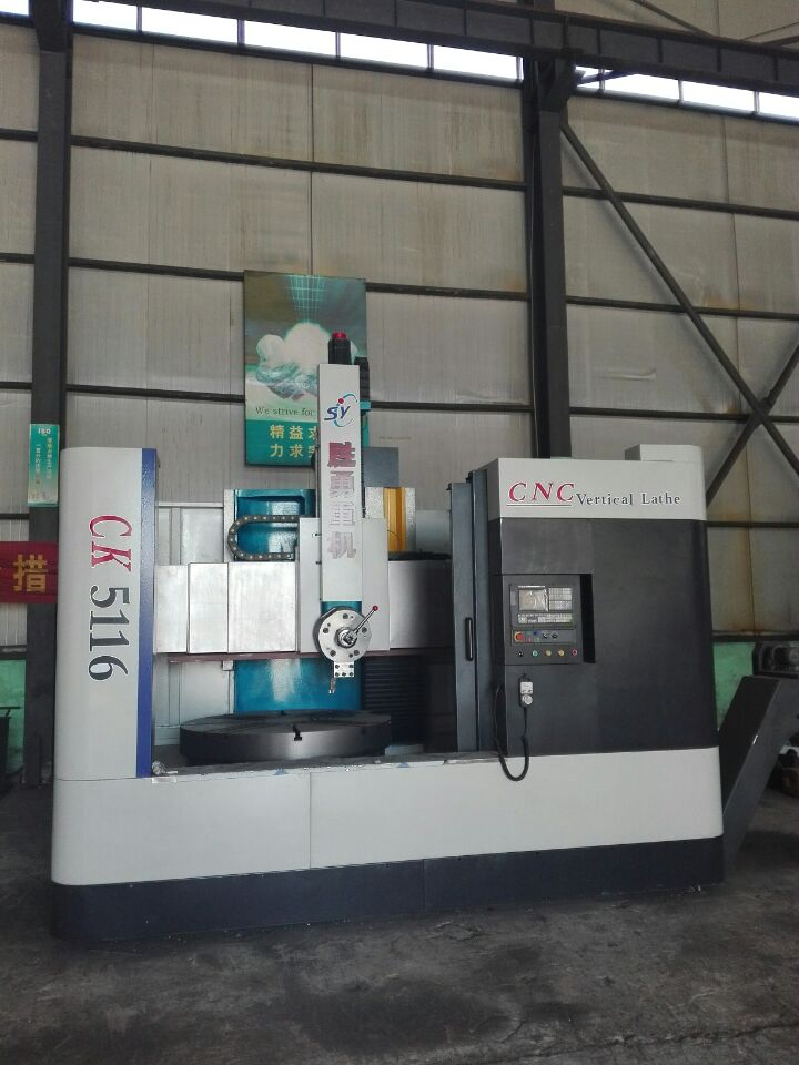 Processing 1600mm CNC vertical lathe CK5116