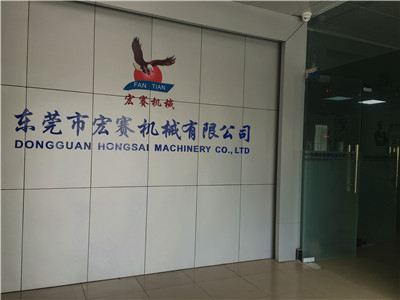Dongguan Hongsai Machinery Co.,Ltd