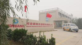 Hebei Monband Water Soluble Fertilizer Co., Ltd.