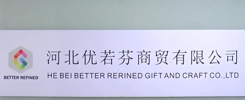 Hebei Better Refined--supply healthy glasswares to make your life wonderful