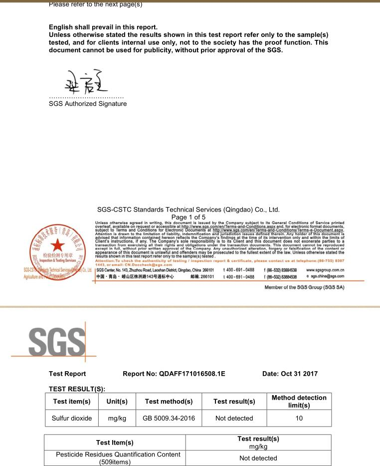 SGS Test Report For Organic Goji Berry
