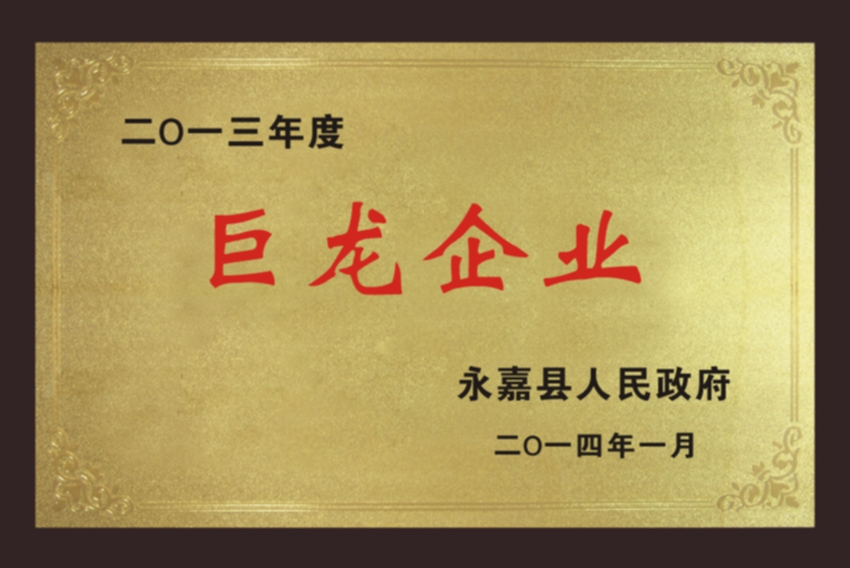 Honor Certificate-2