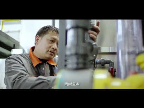 Corporate Video of Ailipu