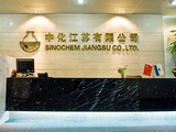 Sinochem Jiangsu Co., Ltd.