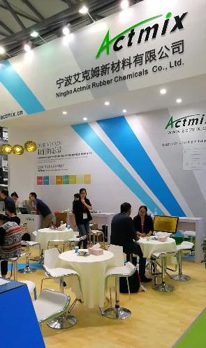 Ningbo Actmix in Shanghai Exhibition 2017