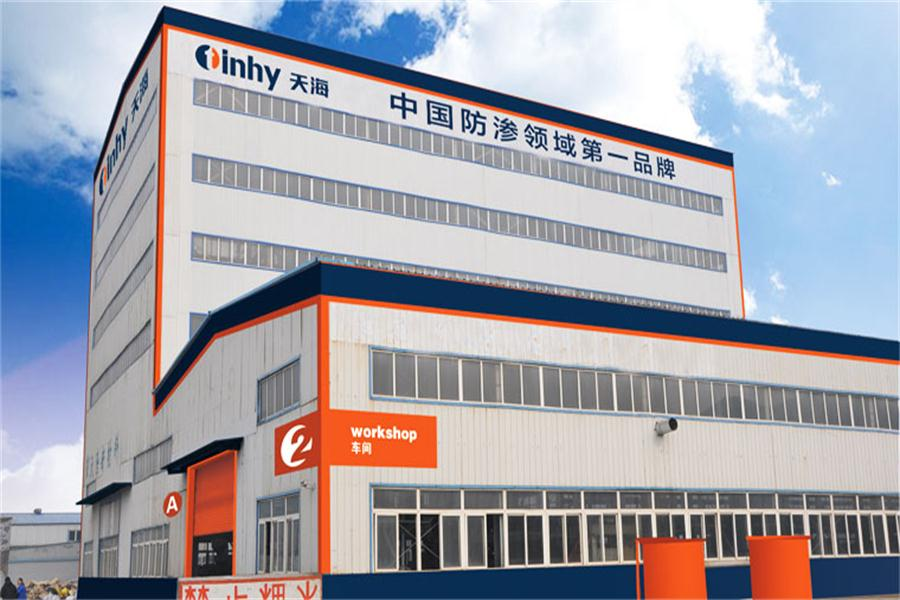 Shandong Tianhai New Materials Engineering Co., Ltd