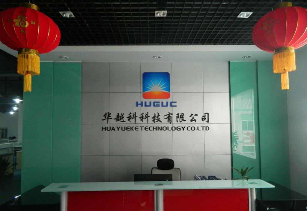 HAURUI LIGHTING CO.,LTD