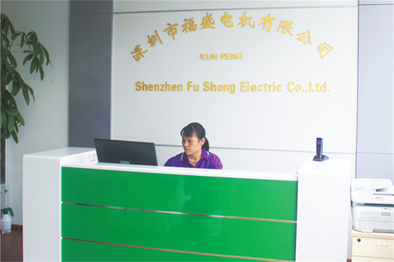 Shenzhen Fu Sheng Electric Co., LTD.