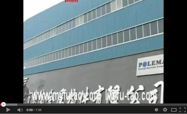 YIXING FUTAO METAL STRUCTURAL UNIT CO.,LTD