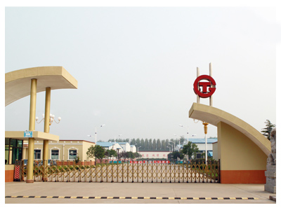 Shandong Gaotian Metal Manufacturing Co., Ltd.