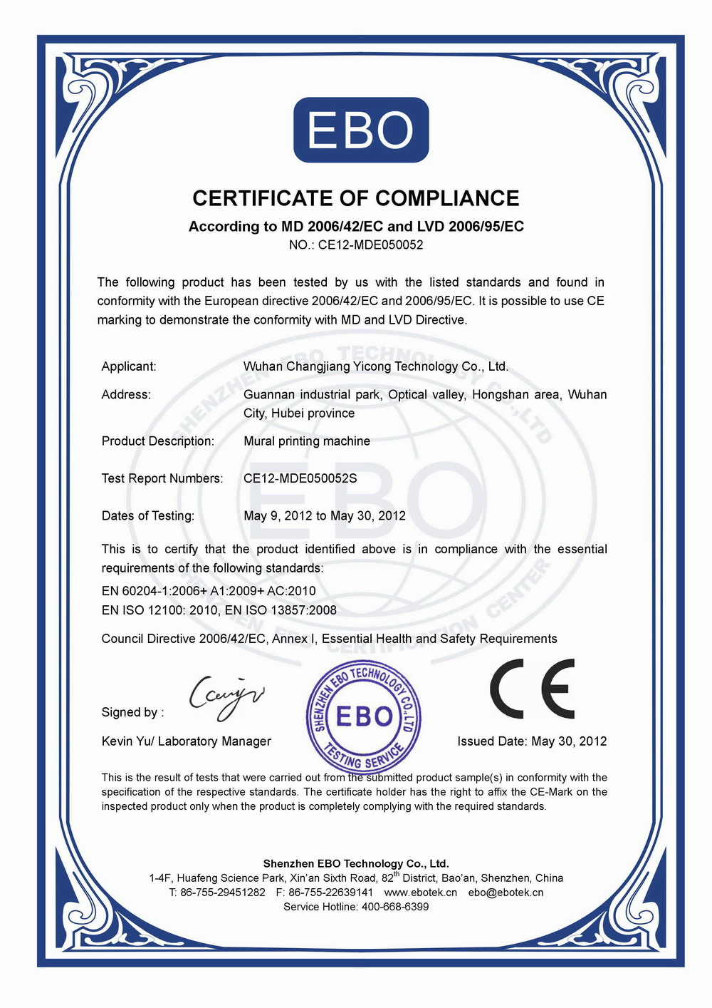 CE certificate LVD for wall printing machine