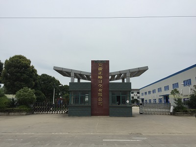 AnHui ZhengFeng Daily Chemicals Co., Ltd