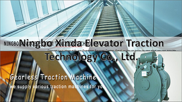 China Elevator Hoisting Machine, Traction Motor, Elevator Mini Traction Machine Supplier