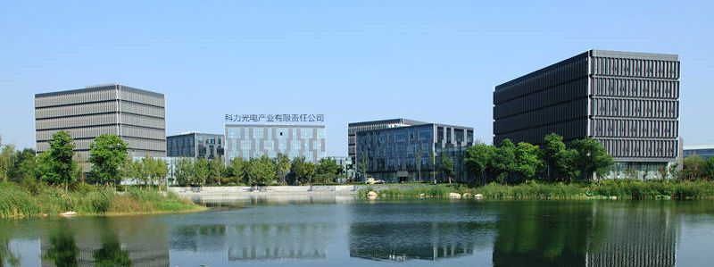 Jining KeLi Photoelectronic Industrial Co.,Ltd