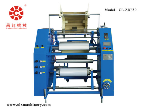 Full Automatic Casting Film Stretch Rewinder Machine