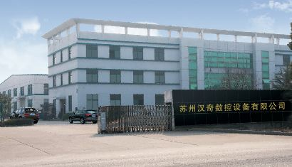 Suzhou HanQi CNC Equipment Co.,Ltd