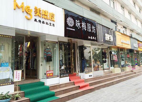 Ningxia Lechihui E-Commerce Co., Ltd