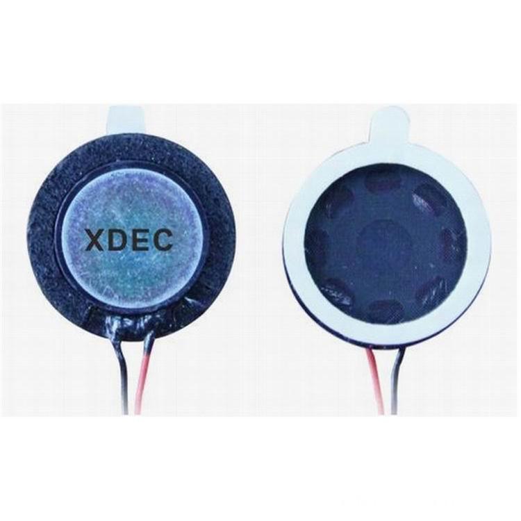 XDEC-20M-2