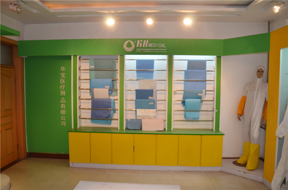 XINLE HUABAO MEDICAL PRODUCTS CO.,LTD.