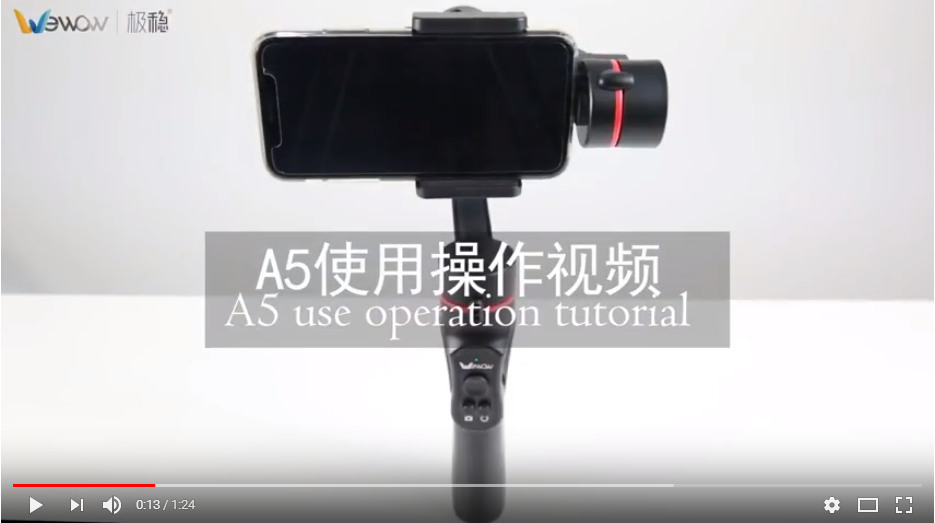 Wewow A5 mobile gimbal operation instruction