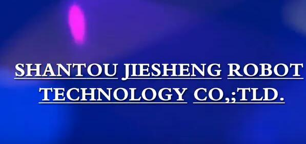 the video of Shantou jiesheng